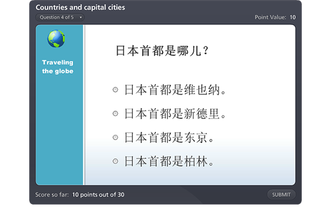 Chinese Language Resources - Capital cities quiz