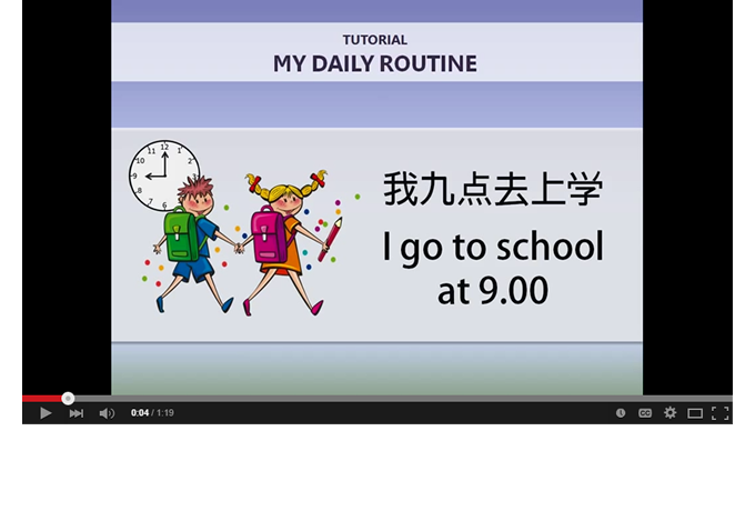Chinese Language Resources - Daily Routine tutorial